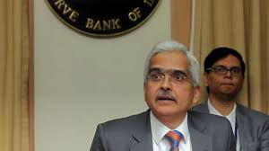 RBI may cut policy rate by 25bps on Apr 4